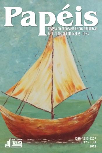 """Capa: """"O barco""""   Maria Luceli Faria Batistote   Óleo sobre tela   100 x 80cm   Acervo Particular   2003"""