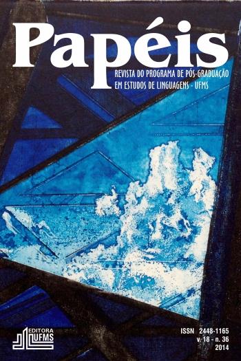 Capa: Sem título | William Menkes | Gravura em metal: água forte e água-tinta | 20 x 30cm (gravura) 29,7 x 42cm (papel) | 2015